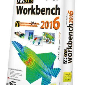 آموزش Ansys Workbench