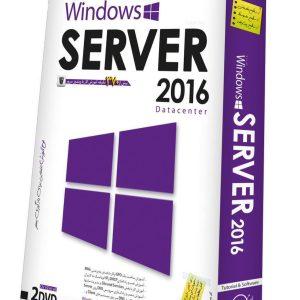 آموزش Windows Server 2016