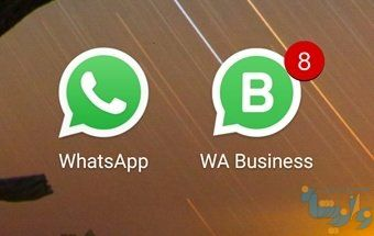 آیکن WhatsApp Business