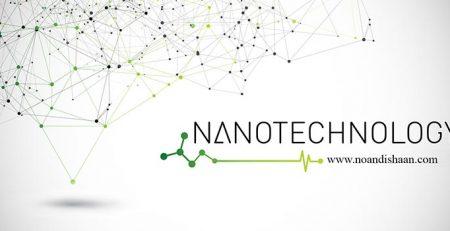 جزوه نانو تکنولوژی
