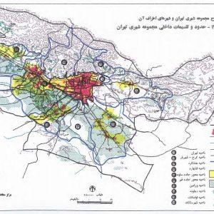 حدود و تقسیمات داخلی مجموعه شهری تهران