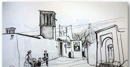 مصالح بومی و روشهای ساختمان سازی عمومی
