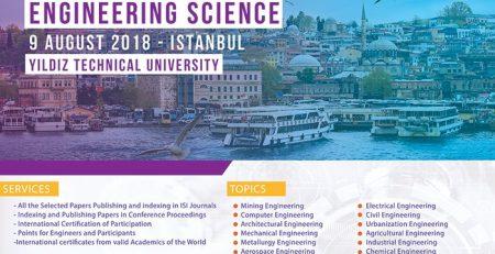 افق های نو در علوم مهندسی