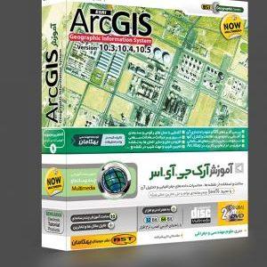آموزش-ArcGIS-300x300