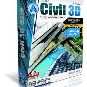 جامع-CIVIL-3D-300x300