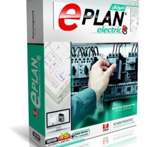 جامع-Eplan-Electric-P8-300x300
