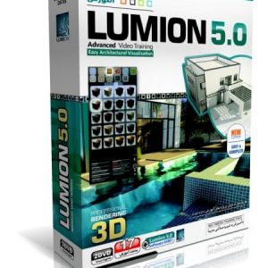 جامع-Lumion-300x300