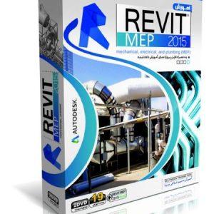 جامع-Revit-MEP-300x300