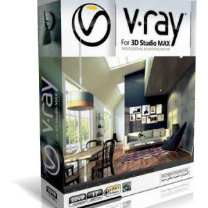 جامع-V-Ray-300x300
