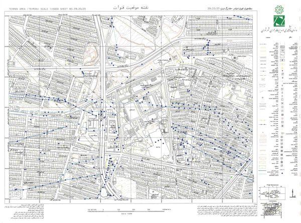 نقشه قنات های تهران