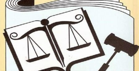 جزوه حقوق اساسی