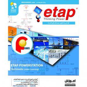 آموزش-نرم-افزار-etap-1-300x300