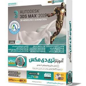 آموزش-کامل-۳DMax-2019-450x450