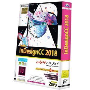 آموزش تصویری Indesign CC 2018 به صورت کامل