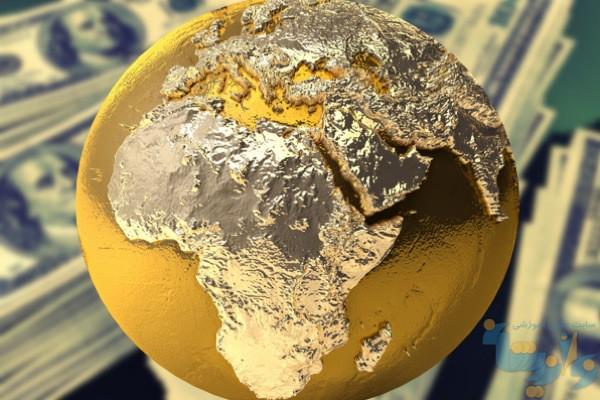 جزوه اقتصاد معدنی