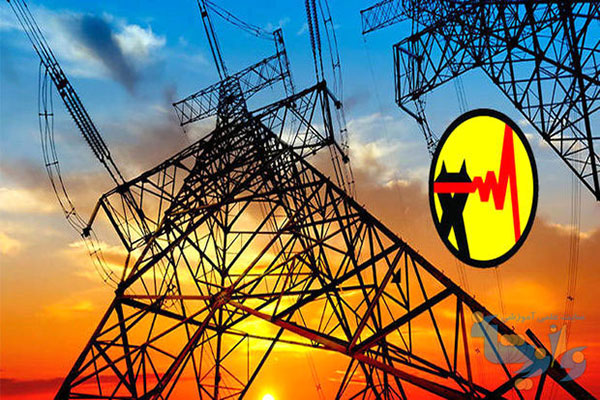 جزوه برق عمومی