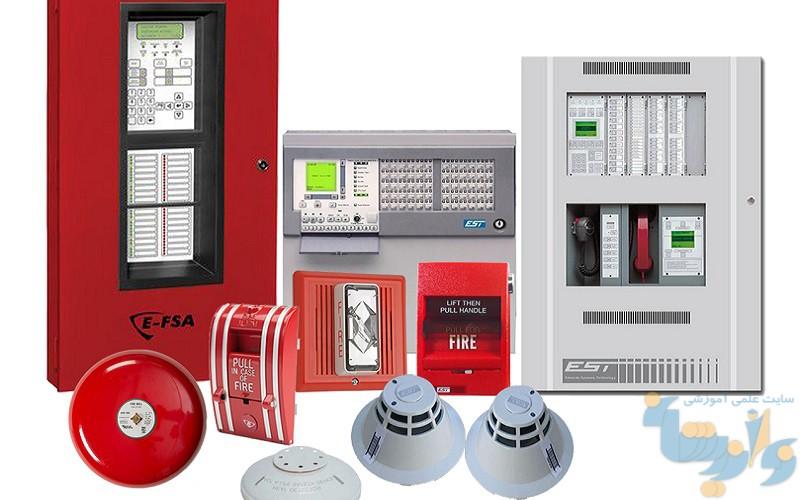 سیستم های ایمنی و حفاظت از حریق