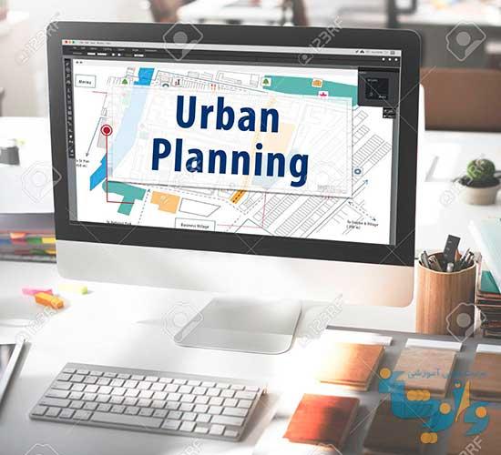 جزوه کاربرد کامپیوتر در شهرسازی