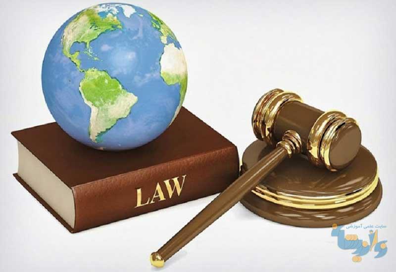جزوه قوانین مدیریت منابع طبیعی