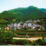 جزوه محیط زیست روستاها