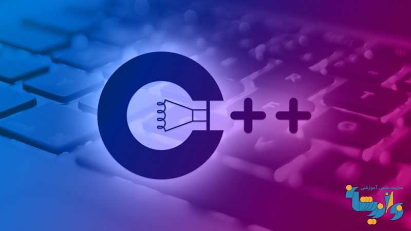 جزوه برنامه سازی پیشرفته غفور علیپور