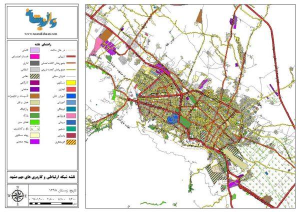 نقشه GIS مشهد