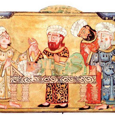 مجموعه مقالات پزشکی اسلامی