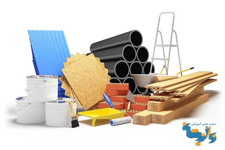 جزوه مصالح ساختمانی