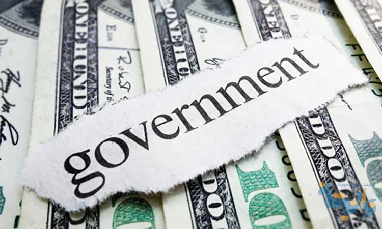 جزوه حسابداری دولتی