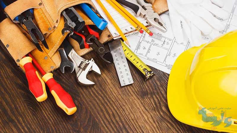 جزوه تعمیر و نگهداری ساختمان