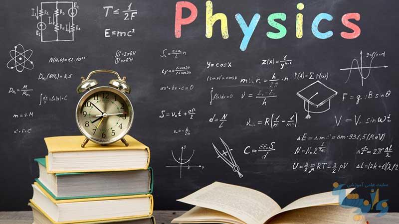 جزوه فیزیک دهم
