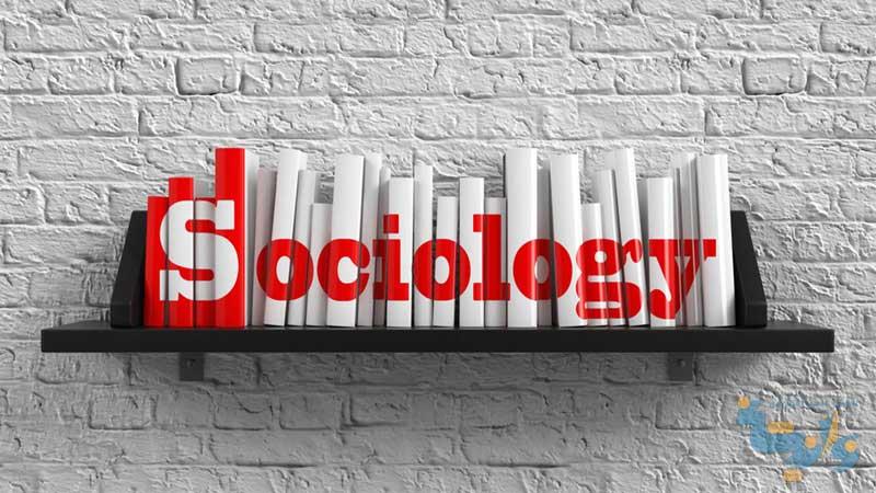 جزوه مبانی جامعه شناسی