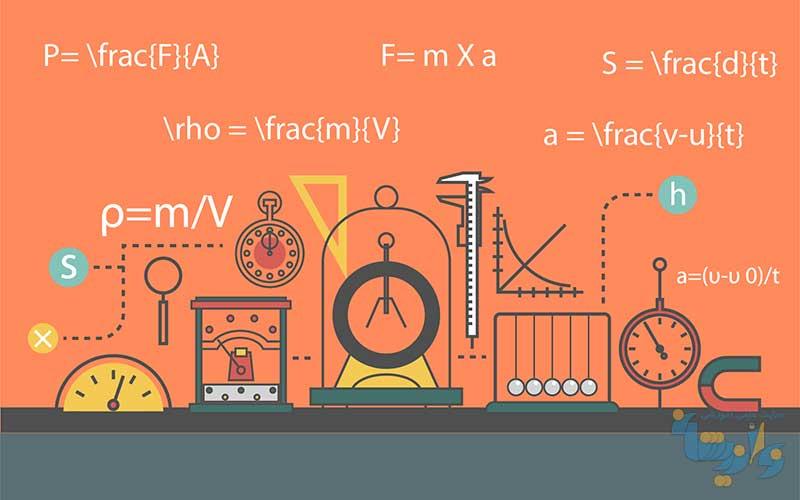 جزوه فیزیک پایه 4