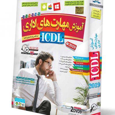 آموزش ICDL 2019