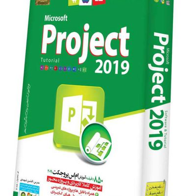 آموزش MS Project 2019