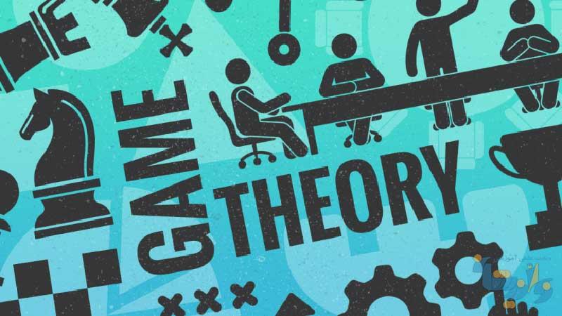 جزوه نظریه بازی ها
