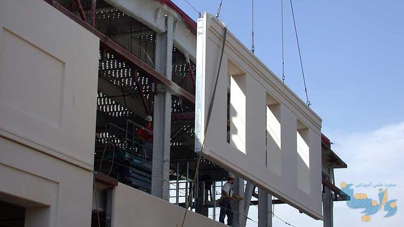 جزوه روشهای تولید صنعتی ساختمان