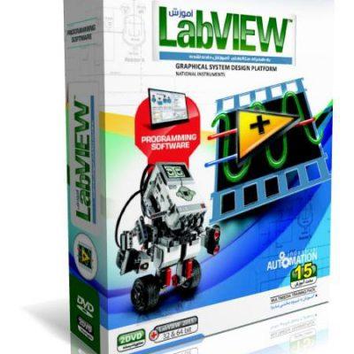 آموزش نرم افزار LabView به صورت تصویری