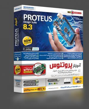 آموزش نرم افزار Proteus 8.3