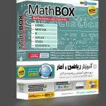 آموزش کامل ریاضی و آمار به صورت تصویری | مجموعه آموزش نرم افزارهای ریاضی