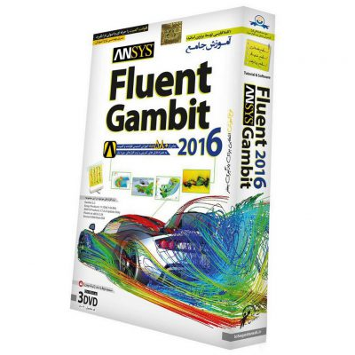 آموزش ANSYS FLUENT & GAMBIT به صورت تصویری