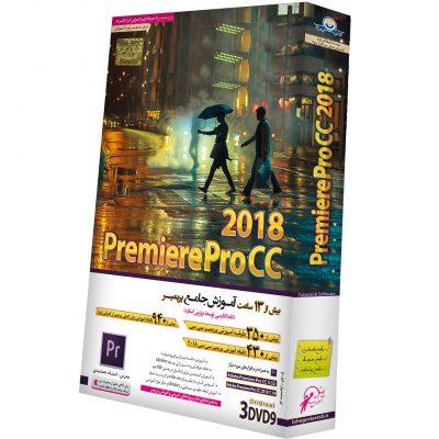 آموزش Adobe Premiere Pro 2018