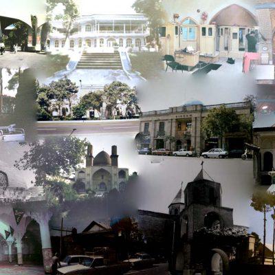 اسناد مرمت بناهای تاریخی
