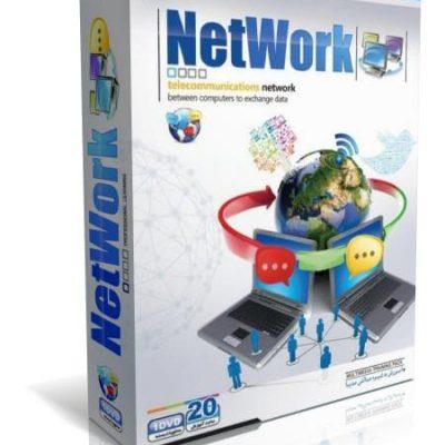 آموزش جامع شبکه به صورت تصویری