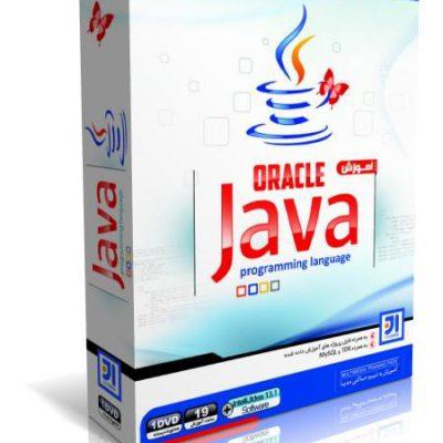 آموزش زبان برنامه نویسی Java به صورت تصویری