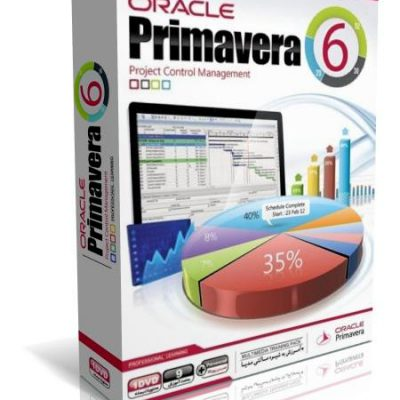 آموزش نرم افزار Primavera P6