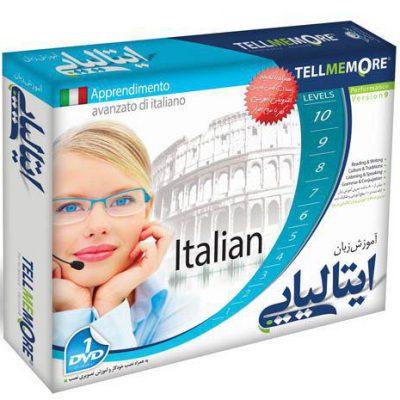 نرم افزار آموزش زبان ایتالیایی تل می مور | Tell Me More Italian