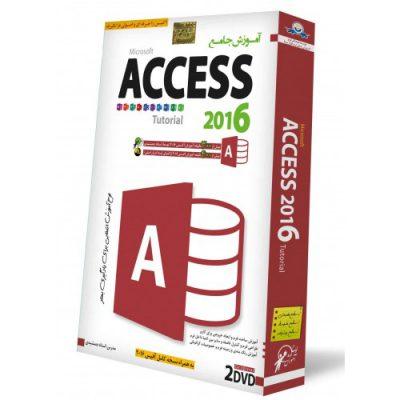 آموزش کامل اکسس ۲۰۱۶