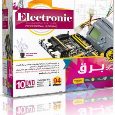 بسته آموزش مهندسی برق به صورت ویژه