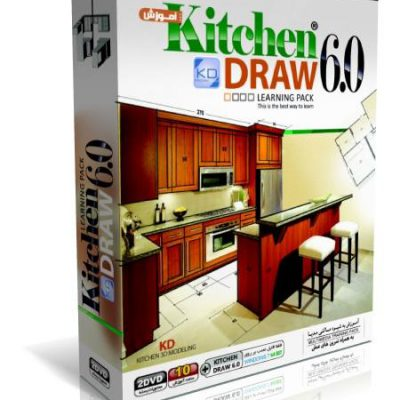 آموزش نرم افزار Kitchen Draw